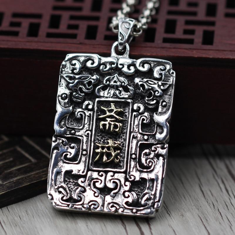 S925 Sterling Silver Personalized Buddha Brand Pendant Retro Brass Word Indian Fast Tag Pendant Thai Silver genuine thai silver new indian patron saint piper thai silver pendant