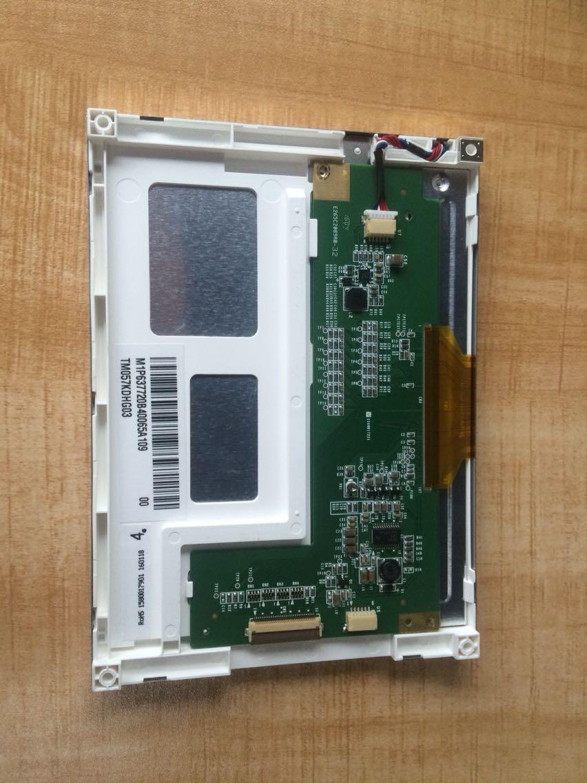 Pegasus 5.7 inch LCD screen TM057KDHG04/KDHG03 instead of G057VN01.V1 V2