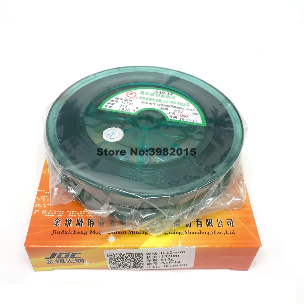 WEDM Molybdenum Wire 0 22mm JDC Guangming brand for EDM Wire Cutting Machine