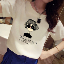 Large size of the Korean version of the Korean summer T-shirt short sleeved T-shirt cute girls