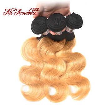 アリアナベル 3 バンドルブロンドブラジル実体波人間の毛束 1b/27 2 トーンオンブルブラジル髪織りバンドルレミーヘア