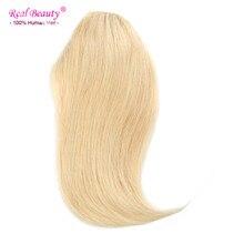 Али красивые, натуральные волосы челки 3 зажимы 20 г искусственные волосы одинаковой направленности накладка с прической градиентной челкой бахрома человеческие волосы для наращивания