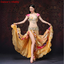 Beaded Skirt Oriental Golden