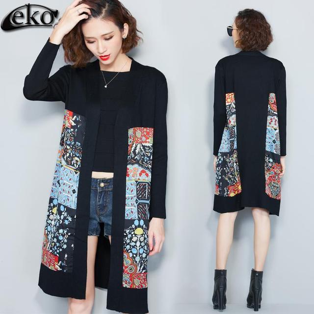 Fashion Cardigan Autumn Coat Oversize Women Trench Knit Long Sleeve Slim Cloak Splicing Trench Coats Retro Women Coats 5XL,6XL