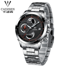 CADISEN Mens Watches Top Brand Luxury Sport Watch Men Quartz Stainless Steel Waterproof Clock Man Wristwatch Reloj Hombre 2018