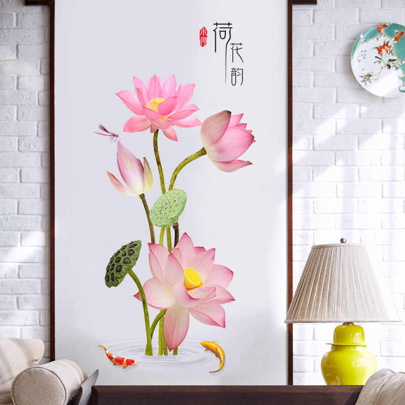 Detail Feedback Questions About 3d Lotus Flower Living Room Home