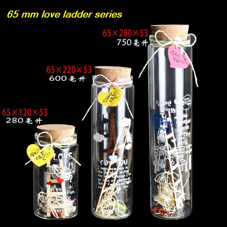 280ml/600ml/750ml glass bottle with cork love ladder wishing bottle luck drift bottle Creative Decorative Vials screen printing free shipping 200 250 360ml glass bottle with cork storage tank luck star bottle creative decorative vials valentine s day gift
