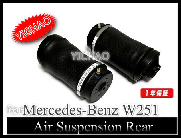 for MERCEDES R-Class (W251 chassis) Rear Air Ride Suspension Air Spring Bag Assembly - A2513200425 A2513200325 A2513200025 pair free shipping for mercedes w251 air spring bag rear r350 r500 r class air suspension shock strut air ride 2513200325 2513200425
