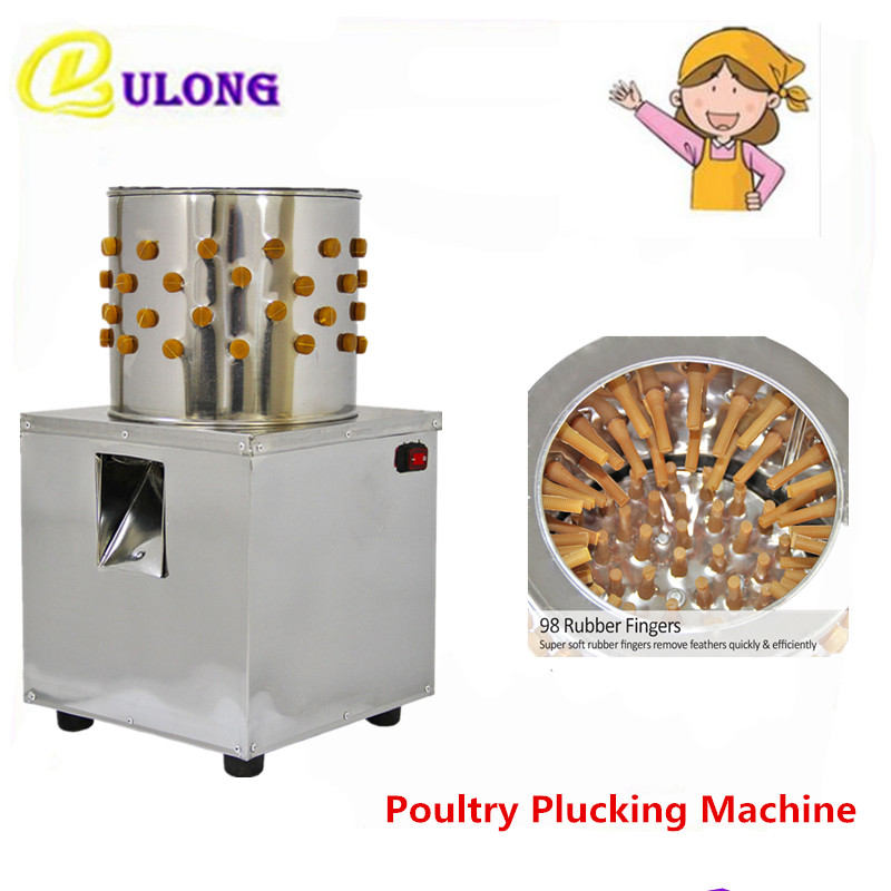 Automatic mini chicken bird duck plucker feather plucking machine electric poultry plucking epilator defeathering цена и фото