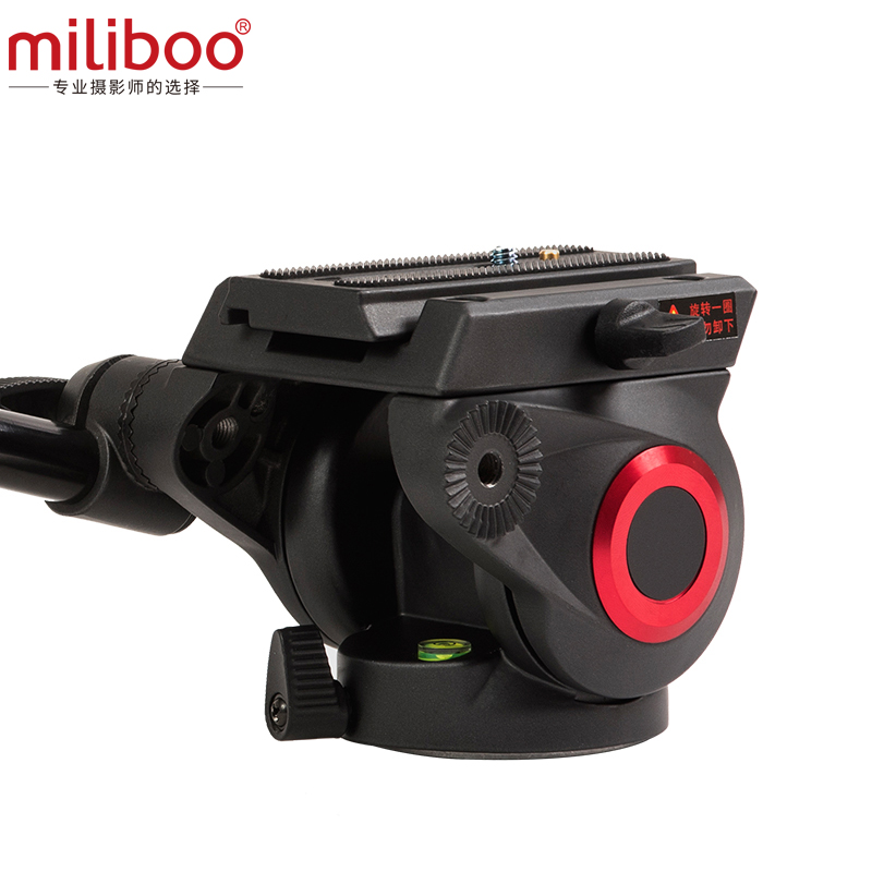 Miliboo MYT801 75mm Tamanho da Bacia Base Plana Bola de Cabeça Fluida para Tripé de Câmera & Monopé Suporte de Carga 8 kg