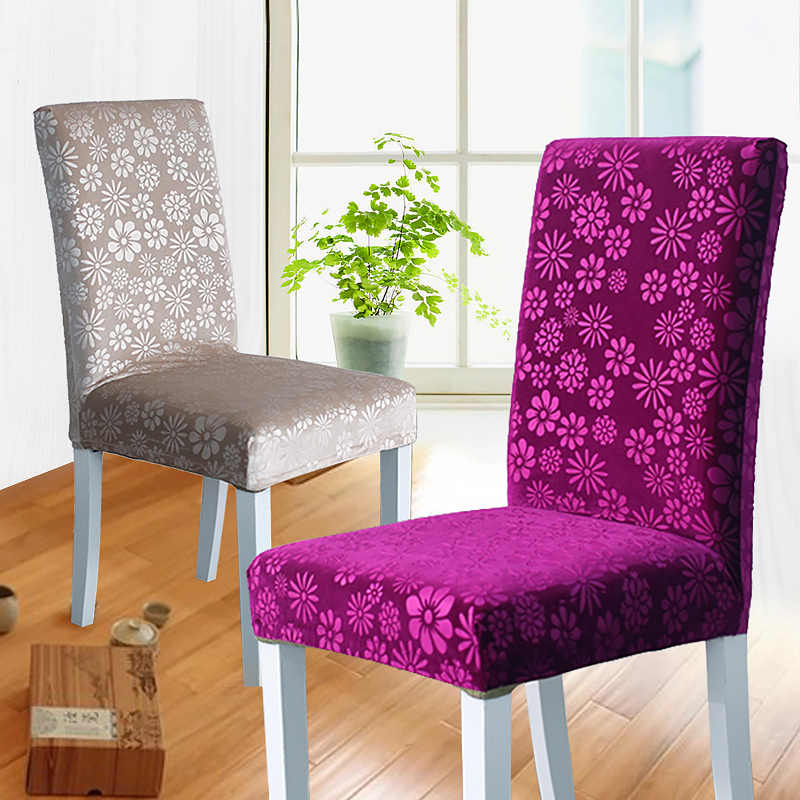 Terrific Romanzo New Spandex Embossed Fabric Dining Chair Cover One Creativecarmelina Interior Chair Design Creativecarmelinacom