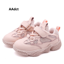 AAdct 2019 toddler baby shoes mesh breathable Brand little girls boys shoes sneakers High-quality running sports цена 2017