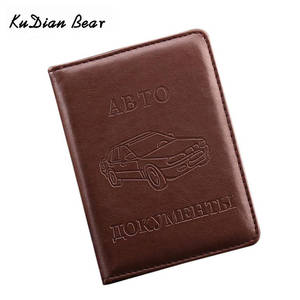 KUDIAN BEAR Cover Driving Documents Business ID Card Holder