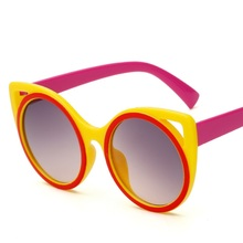 Cute Cat Eye Child Sunglasses