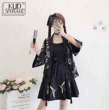 Harajuku Japanese Style Kimono Clothing Set Woman Fashion Yukata Outfits Skirt Haori Cardigans 2019 Japanese Traditional Clothes