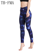 Women Pants High Waist Fitness Leggings Push Hip Athletic Sport Leggings Running Tights Compression Sport Tights Yoga Sportswear