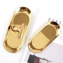 Золотая овальная тарелка для хранения ювелирных изделий маленький лоток для закусок из нержавеющей стали лоток металлический лоток для хранения