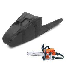Черная сумка для переноски цепной пилы, защитный чехол держатель для цепной пилы Gaden, сумка для хранения инструментов, 16, 18, 20, 22 дюйма