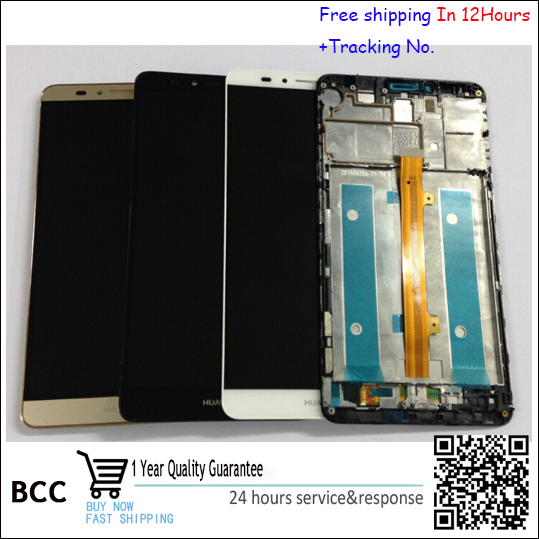 In stock!White,black or golden  LCD Display +Touch Screen Digitizer Assembly For Huawei mate 7  with frame free shipping 6 0 lcd display digitizer touch screen with frame for huawei ascend mate 7 mt7 white black gold free shipping
