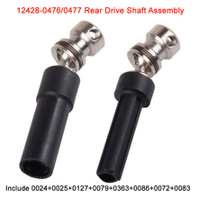 цена на Wltoy 12428 RC Car Spare Parts Rear Drive Shaft Cover 0024/0025/0080/0476/0477 Upgrade Accessory After the shaft sleeve Assemble