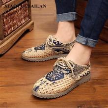 Новинка 2017 года старый Пекинская обувь Для мужчин традиционный характер