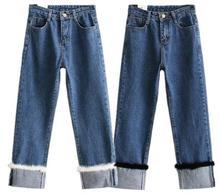 2017 новой весны и лета женская мода двухцветный норки хем джинсы широкую ногу брюки S189