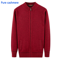 new arrival fashion Thick 100% Pure Cashmere Sweater Male Zipper Cardigan Winter Coat Casual high quality plus size XS 4XL 5XL