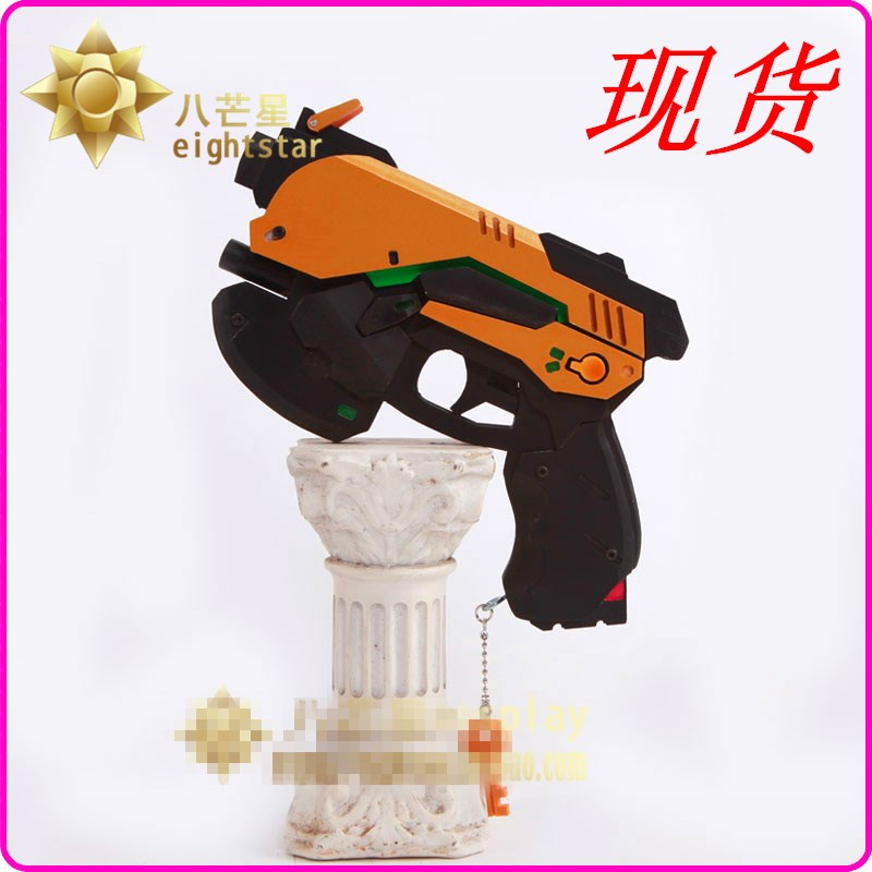 Costumes & Accessories Free Shipping Ow D.va Palanquin Skin Lunar Cosplay Props Gun Weapon