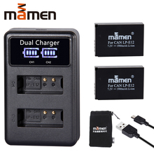 1900mAh Rechargeable LP-E12 LPE12 LP E12 Digital Camera Battery + LCD USB Charger for Canon 100D Kiss X7 Rebel SL1 M10 M50 DSLR аккумулятор canon lp e12