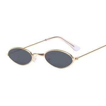 Οβάλ Unisex Γυαλιά Ηλίου Retro Vintage σε 12 χρώματα Γυαλιά Ηλίου Αξεσουάρ MSOW