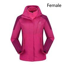 Осенняя и зимняя мужская и женская Лыжная одежда на открытом воздухе термальная ветровая непромокаемая Пара два комплекта альпинизма штурмовая куртка
