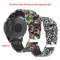 Мягкий силиконовый ремешок для Garmin Fenix 5/Forerunner 935/Approack S60  Ширина 22 мм