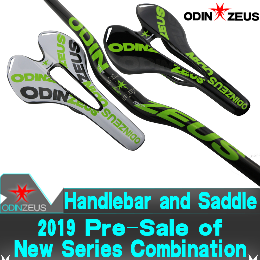 ODINZEUS Newest Full Carbon Flat/Rise Handlebar MTB/Mountain/Road Bike Handlebar+Bicycle Carbon Saddle Seat bicycle parts(Green)ODINZEUS Newest Full Carbon Flat/Rise Handlebar MTB/Mountain/Road Bike Handlebar+Bicycle Carbon Saddle Seat bicycle parts(Green)