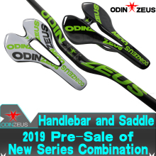 ODINZEUS Newest Full Carbon Flat/Rise Handlebar MTB/Mountain/Road Bike Handlebar+Bicycle Saddle Seat bicycle parts(Green)