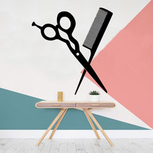 Barber Shop Wall Sticker Vinyl Art Design Room Decoration Hair Salon Cut Funny Ornament Commercial XL38