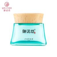 Skin Care YUNIFANG FACE CREAM Hydrating Moisturizing Anti Oil