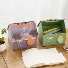 1 Pcs/set 2018 Cute creative house desk calendar Small fresh multifunctional calendar Desktop storage box school office supply