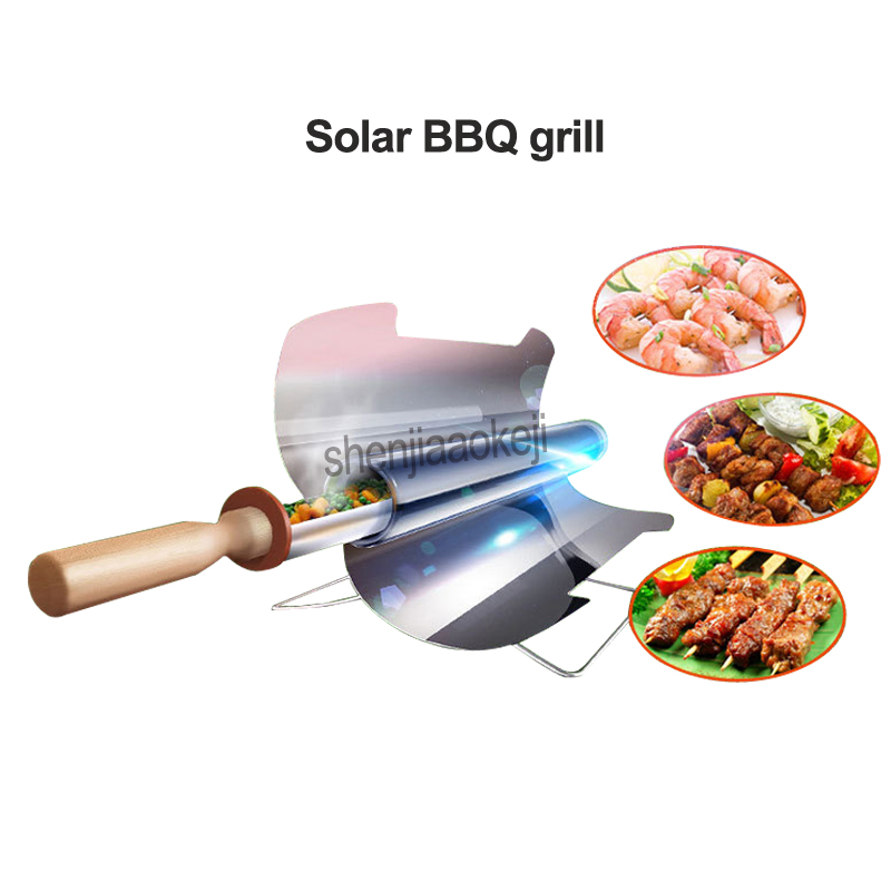 цена на 1pc Stainless steel solar furnace Outdoor Folding Portable barbecue Grill for self-driving picnic BBQ Grill