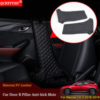 For Mazda CX 3 2018 2019 QCBXYYXH Car Styling 3pcs Interior Protector Side Edge Protection Pad