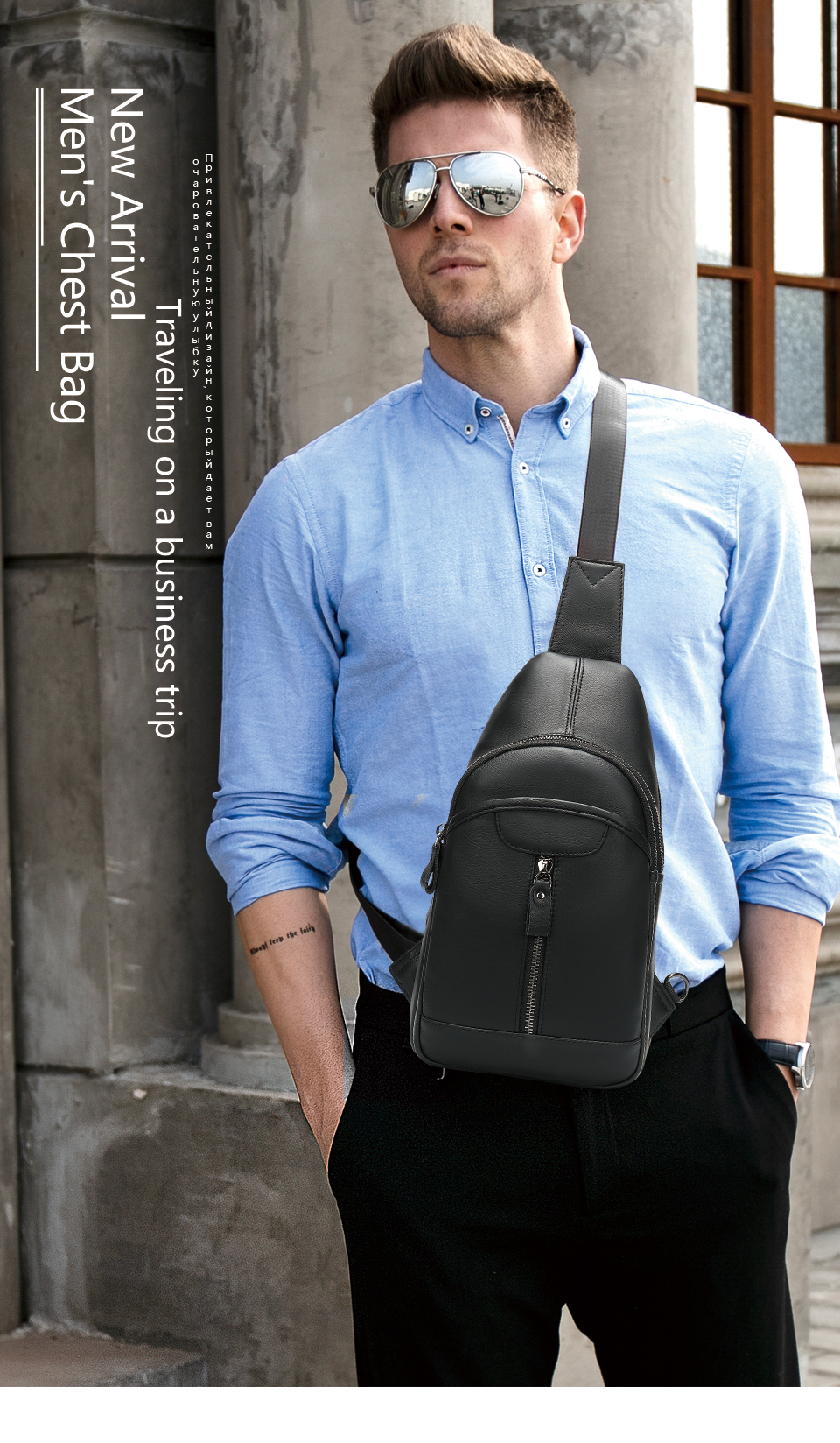 1 Leather Men\`s Chest Bag