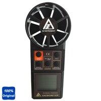 AZ-8904 공기 온도 및 공기 유량계 풍속 시험기 공기 속도 측정기