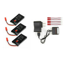 WL XK X250 Alien Spare Parts 3.7V 780mAh Li Battery with 1 to 5 Charger