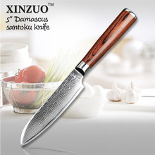 XINZUO 5″ santoku knife Japanese VG10 Damascus stainless steel kitchen knife sharper TOOLS with color wood handle FREE SHIIPPING