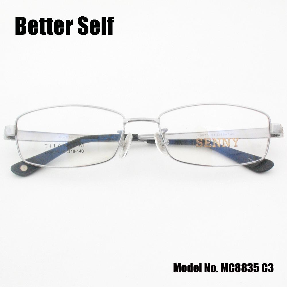 MC8835-C3-fold