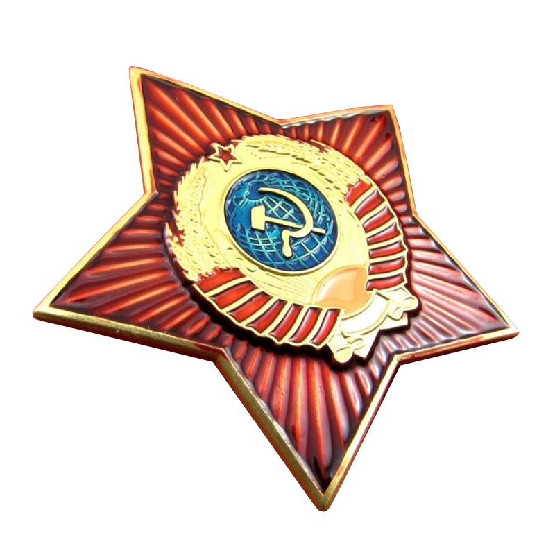 Soviet Russian Army Red Star Pin Badge USSR