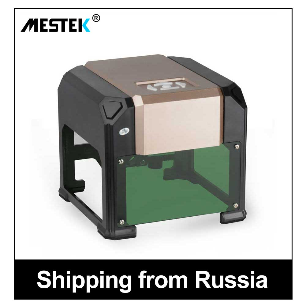 3000mW DIY Laser Engraving Machine CNC Router Logo Mark Printer Carving Machine with USB Cable and