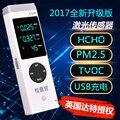 TVOC/HCHO/PM2.5, haushalt innen laser nebel und dunst tisch air qualität überwachung test instrument erkennung box