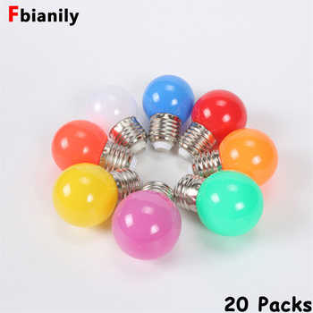 20pcs E27 LED Bulb 220V G45 Colorful Lampada RGB LED Light SMD 2835 Colorful bulbs flashlight Lamparas LED Lamp - Category 🛒 Lights & Lighting