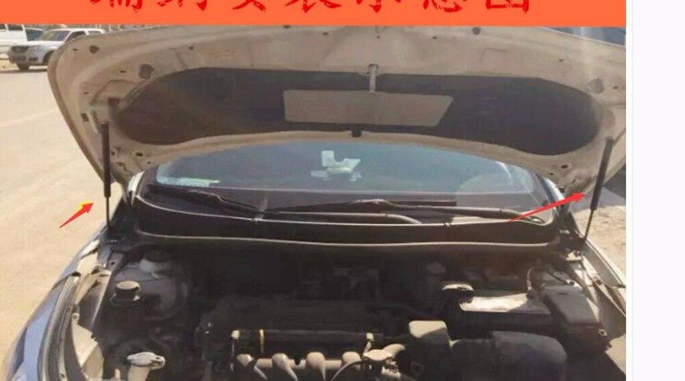 Pour Hyundai Verna Solaris 2014 2015 2016 deux côtés Auto capot capot gaz jambes de force amortisseurs Supports de levage
