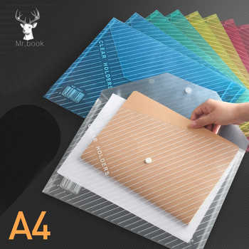 20pcs Waterproof Plastic Paper File Folder Book Pencil Case Expanding File Folder A4 Document Bag for Office School Supplies - DISCOUNT ITEM  30% OFF All Category